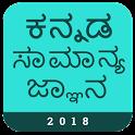 Kannada GK 2018 , KPSC - Android app on AppBrain