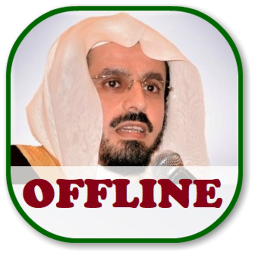 Ibrahim Jibreen Full Quran Offline MP3 Android APK Download Free By Abyadapps