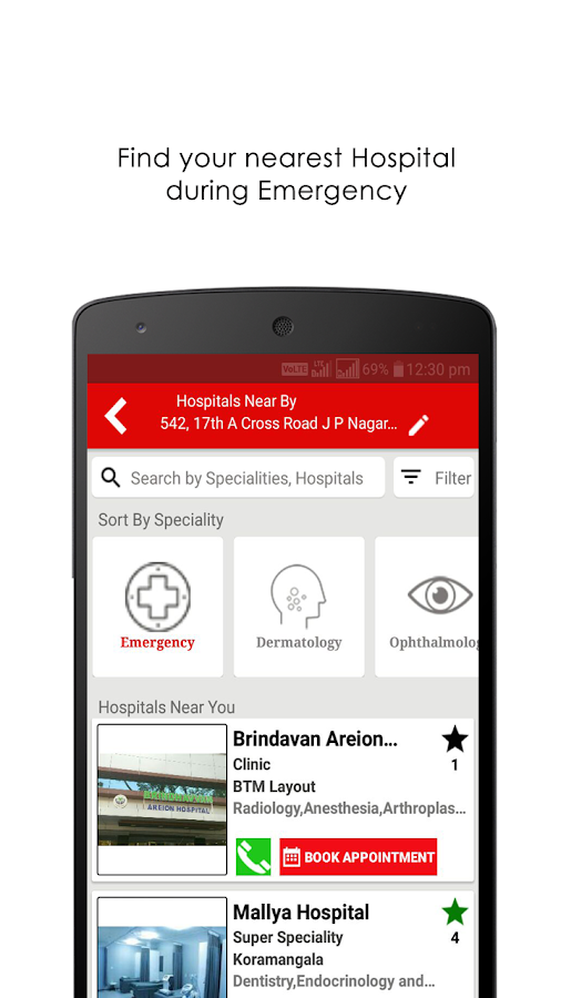 VMEDO - Emergency App- screenshot