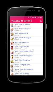 Thần đồng đất Việt 2016 screenshot 0