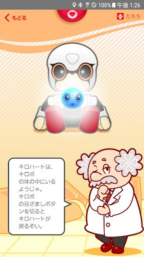 KIROBO mini 2.9.0 Windows u7528 4