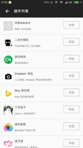 u7ec5u58ebu76f8u518c 1.1.1 screenshots 5