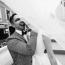 Fotógrafo de bodas Dmitriy Feofanov (AMDstudio). Foto del 12.06.2017