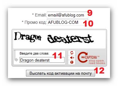 Mien%20phi%20key%20KIS%202011%20via%20Group.ru%20%286%29 Miễn phí bản quyền 3 tháng phần mềm Kaspersky Internet Security 2011