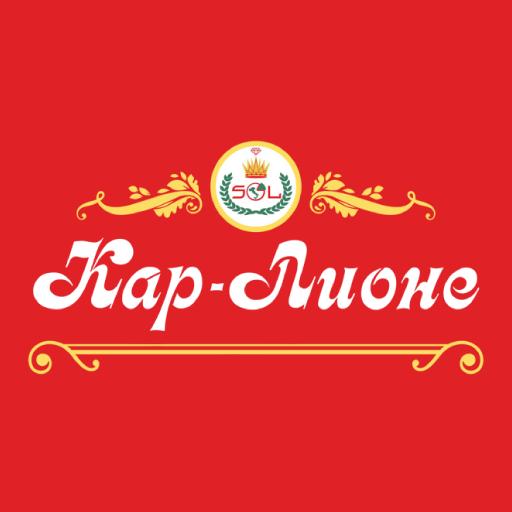 Кар-Лионе пицца