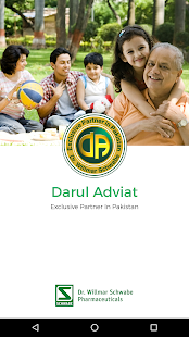Darul Adviat- screenshot thumbnail
