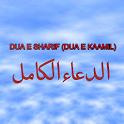 Dua Sharif (Dua E Kaamil) icon