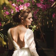 Wedding photographer Katerina Ruban (ruban). Photo of 22.04.2018