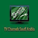 TV Channels Saudi Arabia 2017 icon