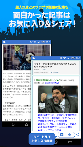 免費下載運動APP|最強サッカー速報~FootballNEXT app開箱文|APP開箱王