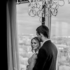 Hochzeitsfotograf Aleksandr Panfilov (awoken). Foto vom 10.11.2018