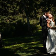 Wedding photographer Vyacheslav Dementev (dementiev). Photo of 15.11.2013