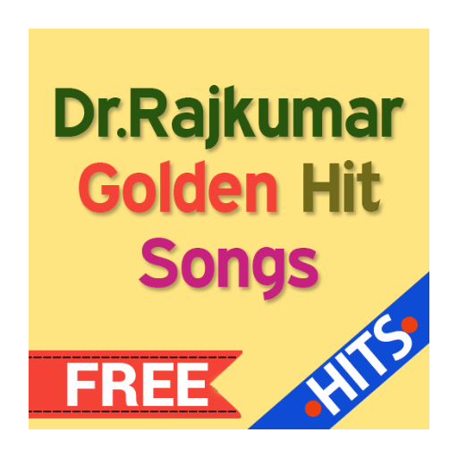 Dr.Rajkumar Golden Hit Songs