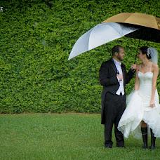 Wedding photographer Julio Vazquez (JulioVazquez). Photo of 08.04.2017