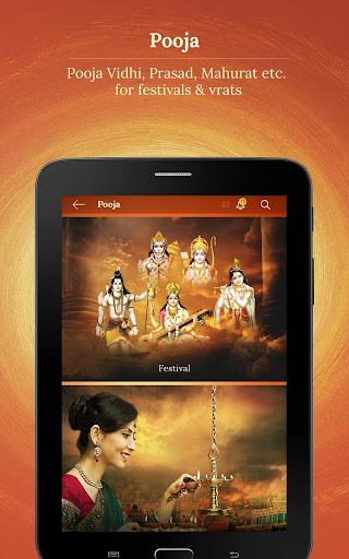 Saregama Shakti: Bhakti Songs  screenshots 17