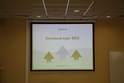 Базовый семинар SEO в Cybermarketing