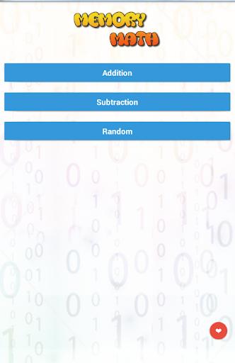 玩免費拼字APP|下載Simple Maths Game app不用錢|硬是要APP