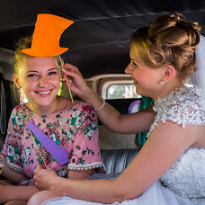 Wedding photographer Aleksandr Koshalko (KOSHALKO). Photo of 14.09.2014