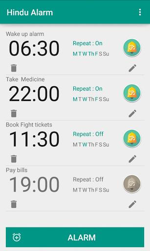 Hindu Alarm|玩工具App免費|玩APPs