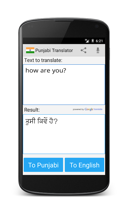 Punjabi English Translator – (Android Ứng dụng) — AppAgg