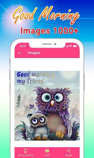 Goog Morning GIF IMAGES QUOTES 2.1 screenshots 2