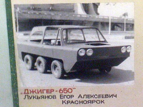 Dzhiger-650 (Джигер-650)