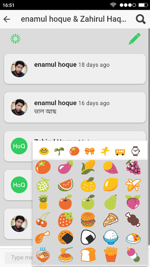 hoq free chat and social- screenshot