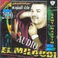 Adil El miloudi-Maghrebi Hatta Lmoute