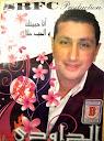 Abdellah Daoudi-Ana 7abbitek