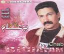 Aziz Boualam-Hada Hal Lhob