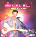 Aziz Boualam-EL Baleya Ou 9alet Chi