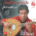 Abdelwahab Doukkali-Best of vol1