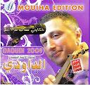 Abdellah Daoudi-Hkayti M3ak Salate