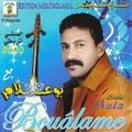 Aziz Boualam-Lmabli Ach Ikhali