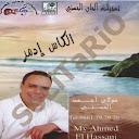 Moulay Ahmed El Hassani-Al Kass I Dammar