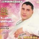 Hamid El Mardi-Lgalb litsal hditoulik