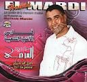 Hamid El Mardi-Ayit Nsafi Lekhwater