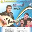 Al Aarbaoui Miloud-Labhar