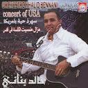Khalid Bennani-Mazal Ma Nssite L Galssa F Fes