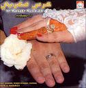 Mariage marocain-Vol.8