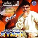 Stati Abdelaziz-Chafou fia kanghanni