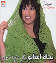 Najat Aatabou-Rani Malit Lhwa