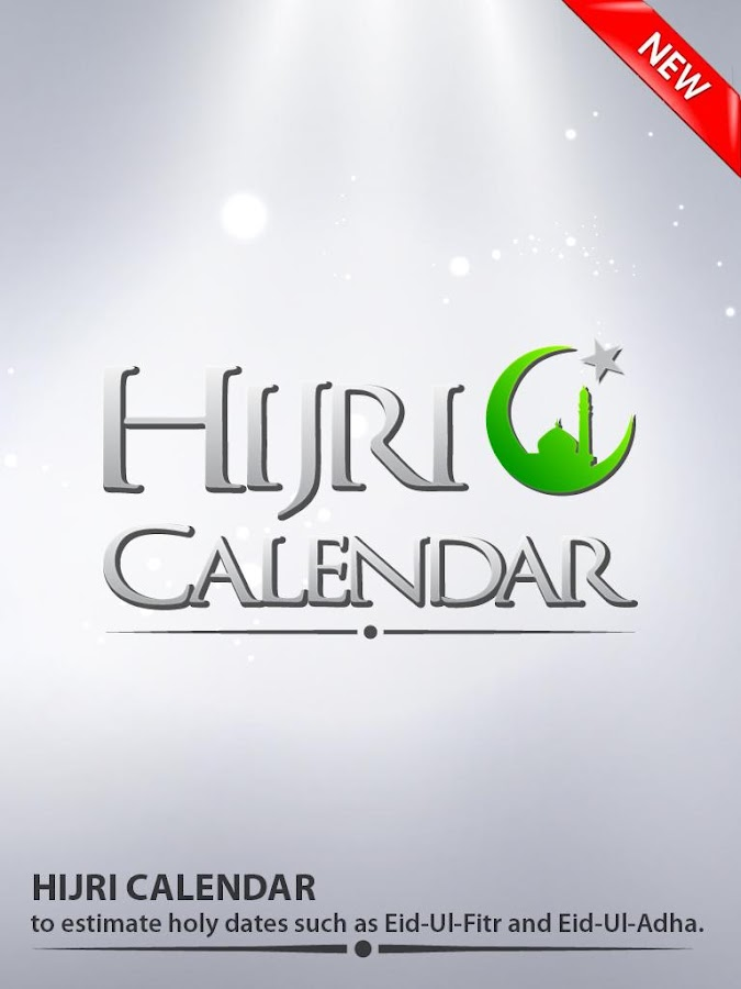 Hijri Calendar With Widget- screenshot