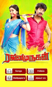 Rajinimurugan Movie Songs screenshot 0