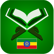 App ሳኒ አማርኛ APK for Windows Phone