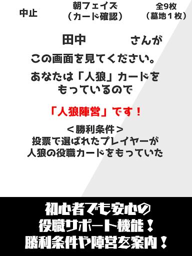u30cfu30fcu30d5u4ebau72fcu300cu77edu6642u9593uff06u5c11u4ebau6570u3067u904au3076u4ebau72fcu30b2u30fcu30e0u300d screenshots 7
