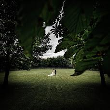 Wedding photographer Inna Martynova (IMphoto). Photo of 23.09.2017