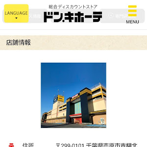 スイフト ZC71S XGCセレクションのカスタム事例画像 T松さんの2020年06月13日22:11の投稿