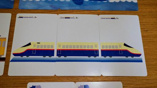 でんしゃクジラ:新幹線