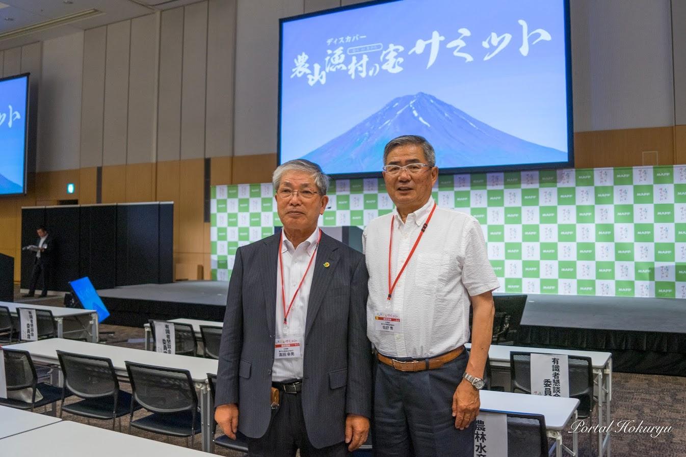 北竜町・佐野豊 町長(右)、黒千石事業協同組合・高田幸男 理事長(左)